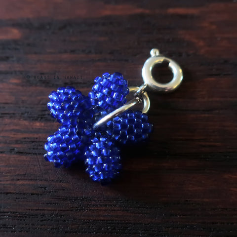 Heart in Hawaii Tiny Plumeria Flower Clasp Charm - Cobalt Blue