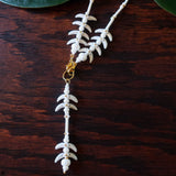 Temple Vine Beadwoven Bridal Mask Lanyard by Temple Tree - White and Gold