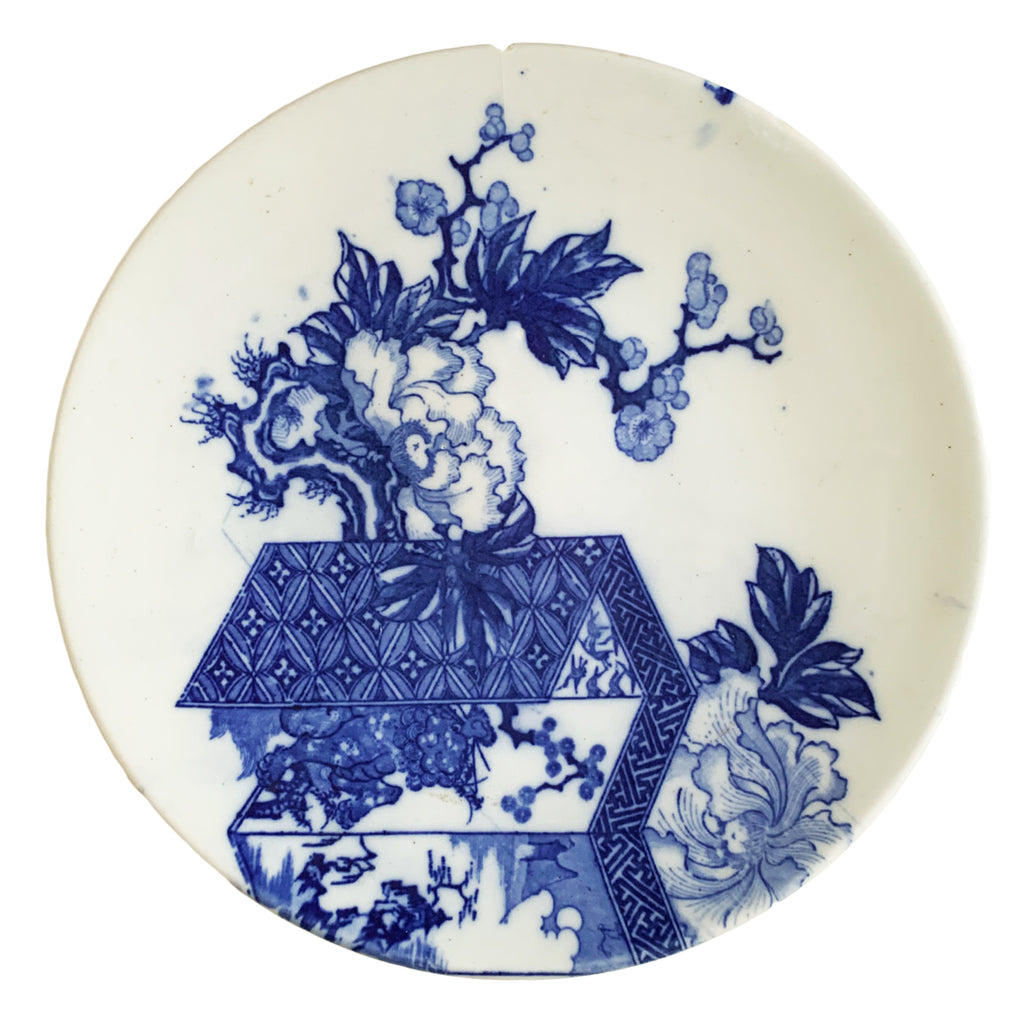 Chinoiserie Plate