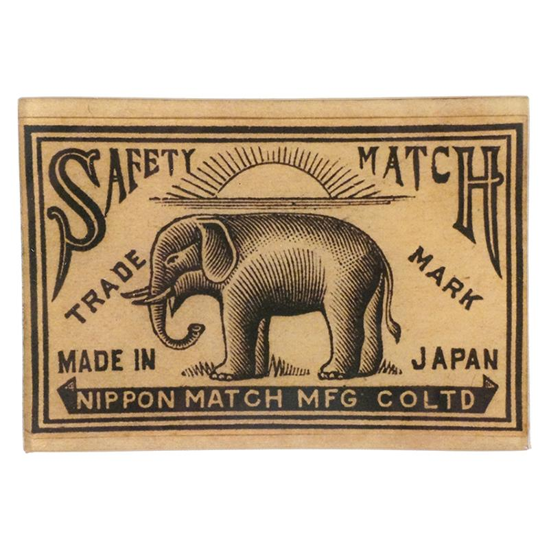 John Derian Elephant Tusk Under Safety Match Tray