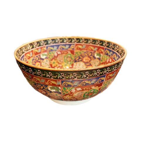 Vintage Famille Rose Chinese Bowl