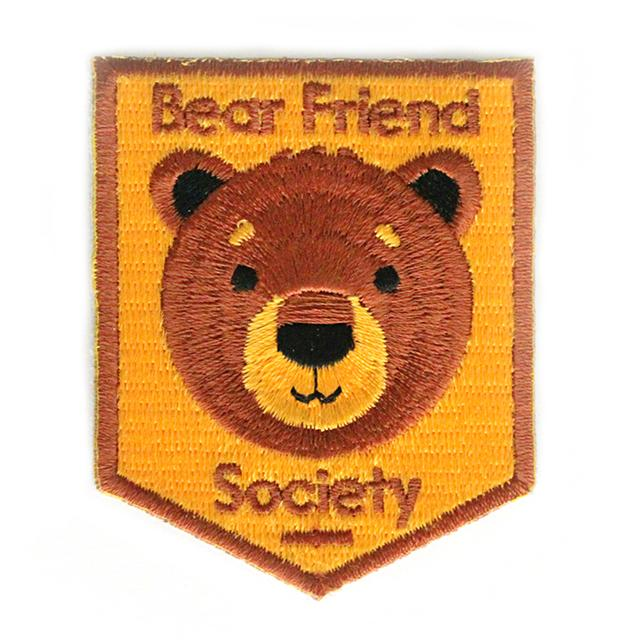 Bear Friend Iron on Patch