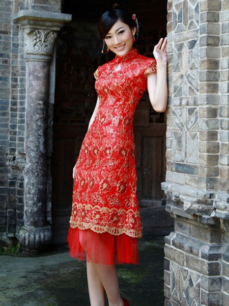 Chinese Qipao for Eileen