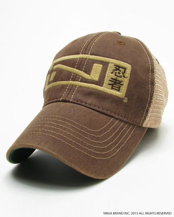 N-Logo Kanji Trucker Hat - Brown - Front View