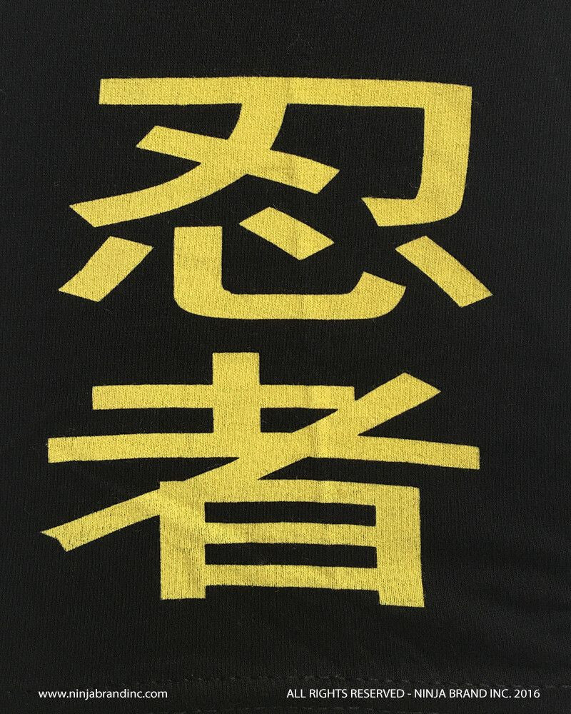 Men's Fitted-Kanji-Ninja-Logo-Ninja Please