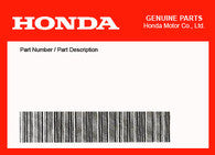Honda 90020-HW1-672 Bolt, Socket (6X25)