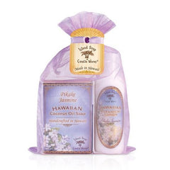 Island Soap and Candle Works - Hawaiian Botanical Lotion and Soap Organza Gift Set