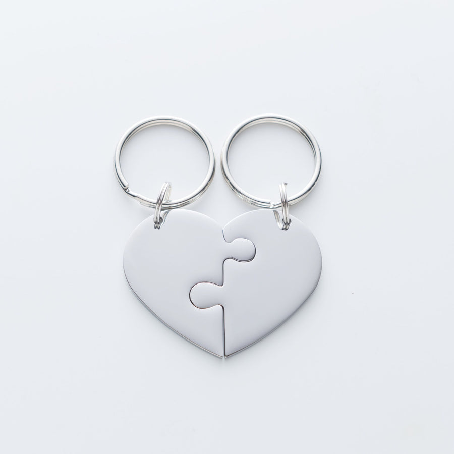 You Are My Missing Piece.  You Complete Me Heart Puzzle Piece Keychain Set. The Day I Met You Quote Card. 017