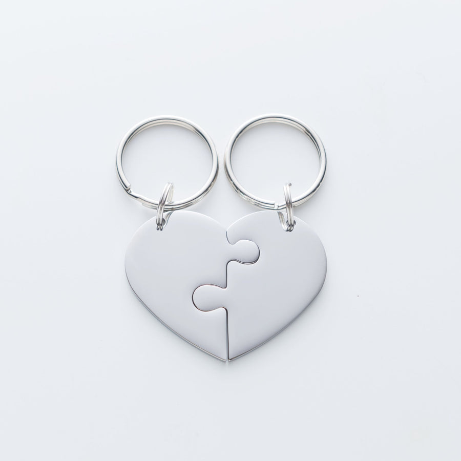 I'll Hold You In My Heart Until I Can Hold You In My Arms Heart Puzzle Piece Keychain Set. The Day I Met You Quote Card 017