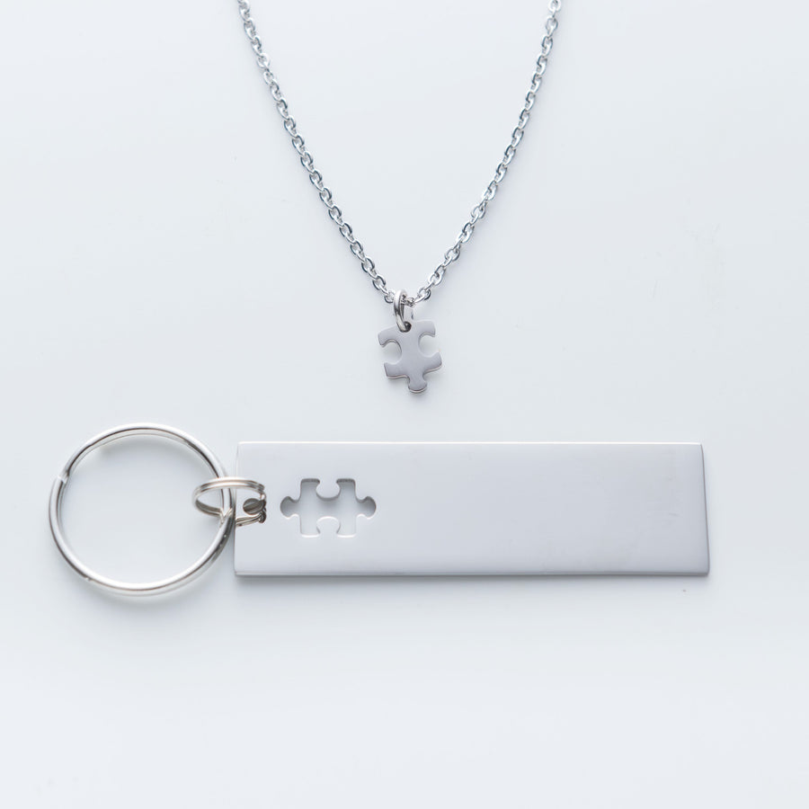 Drive Safe.  I Need You Here With Me Keychain And Puzzle Piece Necklace Set.  No Matter Where You Go Quote Card 007