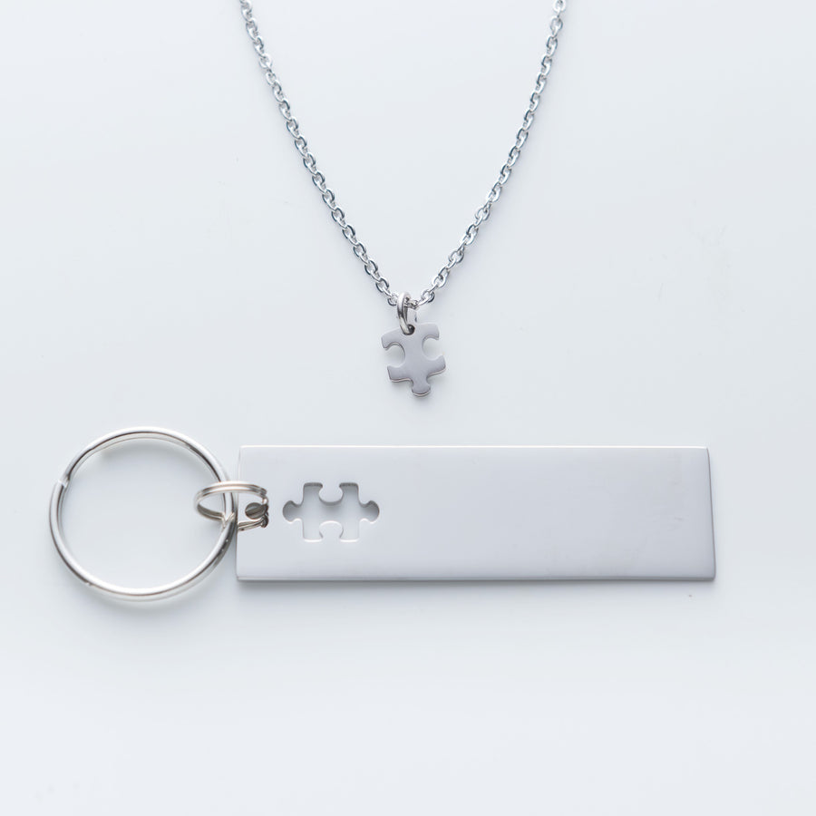 Wherever You Go, Come Back To Me Keychain And Puzzle Piece Necklace Set.  I May Not Be Your First Date Quote Card 007