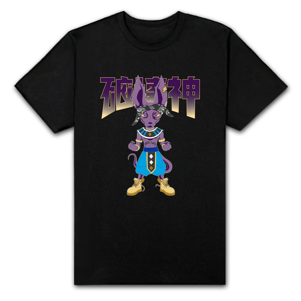 Lord Beerus God Life Black Tee