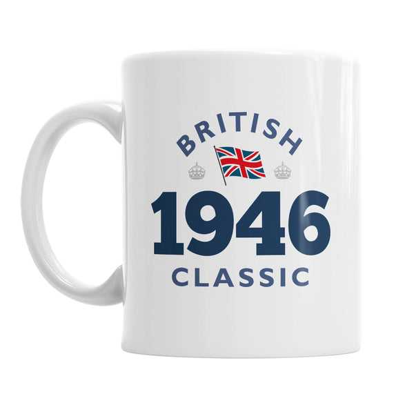 75th Birthday, 75th Birthday Gift, 75th Birthday Idea, British Classic, 75th Birthday Present for 75 year old!