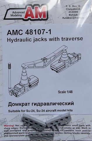Advanced Modeling 1/48 Hydraulic jack with traverse - AMC48107-1