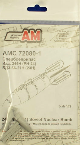 Advanced Modeling 1/72 RN-24 (244N) Soviet nuclear bomb x1 - AMC72080-1