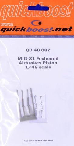 Quickboost 1/48 MiG-31 Foxhound airbrakes piston for AMK kit - QB48802
