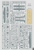 GasPatch 1/48 plastic kit Henschel HS 123 A1 - 16-48095