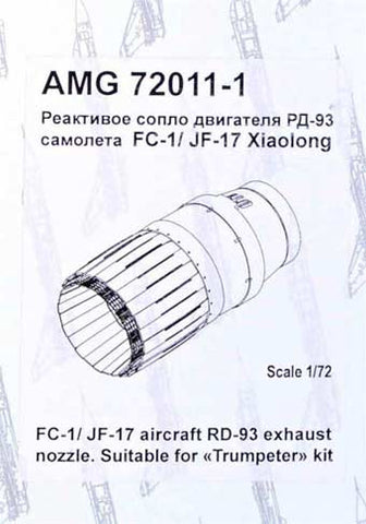 Advanced Modeling 1/72 resin RD-93 exhaust nozzle for FC-1/ JF-17 Xiaolong