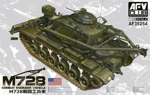 AFV CLUB 1/35 Combat Engineer Vehicle M728 - AF35254 kit