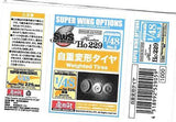 Zoukei Mura SWS 1/48 Resin Ho 229 Weighted Tires - SWS48-03-M02