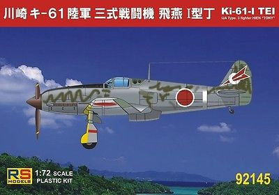 RS Models 1/72 plastic kit of the Ki-61 Tei - #92145- from collection