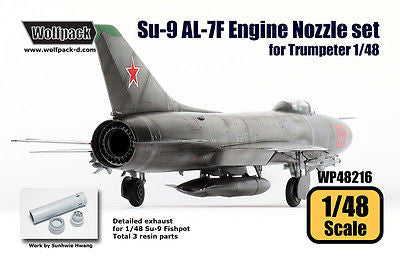 Wolfpack 1/48 Resin Su-9 Fishpot AL-7F Engine Nozzle set for Trumpeter - WP48216
