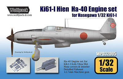 Wolfpack 1/32 scale resin Ki61-I Hien Ha-40 Engine set for Hasegawa - WPD32005