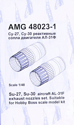 Advanced Modeling 1/48 Su-27/30 AL-31F exhaust nozzles Hobby Boss - AMG48023-1