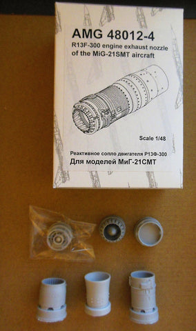 Advanced Modeling 1/48 resin R13F-300 exhaust nozzle for MiG-21SMT - AMG48012-4