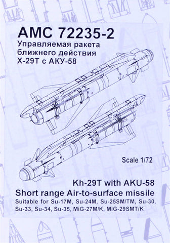 Advanced Modeling 1/72 Kh-29T Short range Air to Surface with TV HH - AMC72235-2