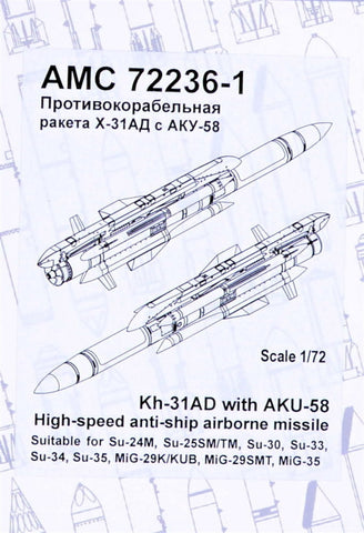 Advanced Modeling 1/72 Kh-31AD Air to Surface missile with launcher AMC72236-1