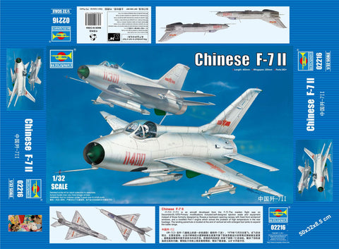 Trumpeter 1/32 scale Chinese F-7 II aircraft kit 02216 - New Old Stock