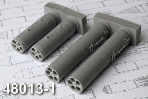 Advanced Modeling 1/48 Russian B-13L1 rocket launchers - AMC48013-1
