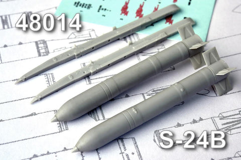 Advanced Modeling 1/48 resin S­24B Unguided Air-Launched Rocket AMC48014