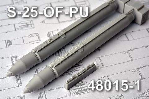 Advanced Modeling 1/48 resin S-­25-­OF-O-25L Rocket AMC48015-1