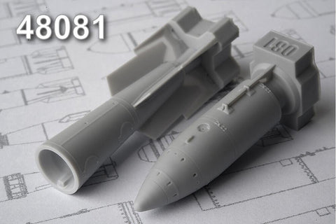 Advanced Modeling 1/48 RN-28 Soviet Nuclear Bomb - AMC48081