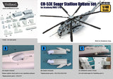 Wolfpack 1/48 CH-53E Super Stallion Update set for Academy  WP48196