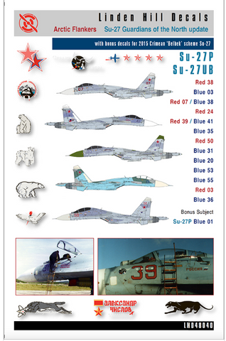 Linden Hill 1/48 decals Su-27 Guardians of the North for Hobby Boss - LHD48040