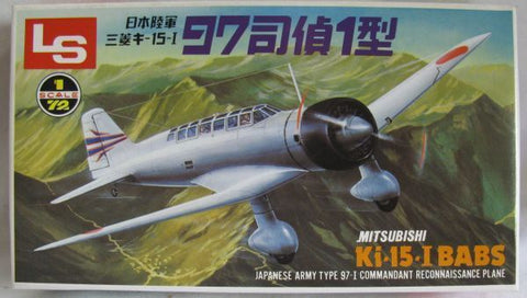 LS Model kit 1/72 Mitsubishi Ki-15-I Babs - A204:300 - from collection