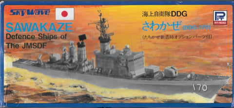 Pit Road kit 1/700 SKYWAVE Sawakaze Defence Ships of The JMSDF - from collection