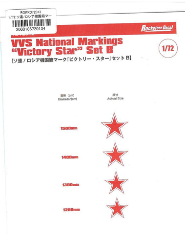 "Rocketeer Decals 1/72 VVS National Markings ""Victory Star"" Set B - RD72013"