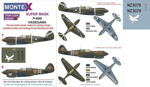 Montex 1/32 masks & markings for Curtiss P-40 for Hasegawa - K32342