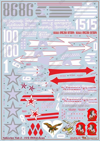 Begemot decals 1/32 Yakovlev Yak-3, the VVS RKKA aces - 32-014