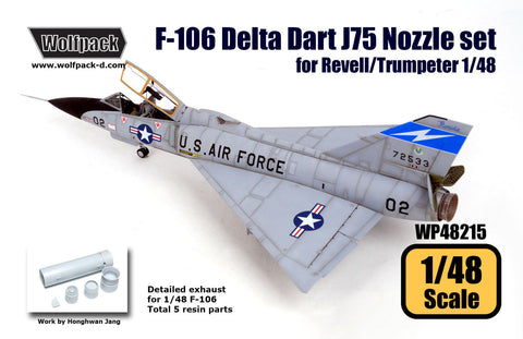 Wolfpack 1/48 Resin F-106 Delta Dart J75 Engine Nozzle set for Revell/Trumpeter