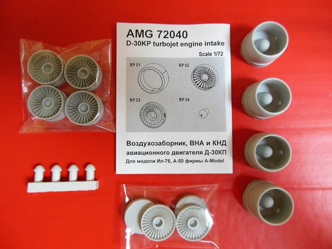 Advanced Modeling 1/72 D-30KP turbojet engine for II-76/78 A-50 A-Model kit - AMG72040