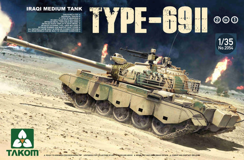 TAKOM 1/35 TYPE 69-II IRAQI MEDIUM TANK