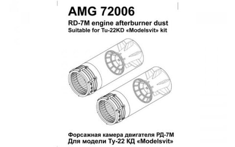 Advanced Modeling 1/72 RD-7M afterburner dust for Tu-22KD ModelSvit's kit