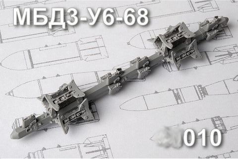 Advanced Modeling 1/72 resin MBD3-­U6­-68 Multiple bomb racks AMC72010