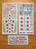 100 Years VVS of Russia - The Bombers  decal 1/72 Linden Hill LHD 72030