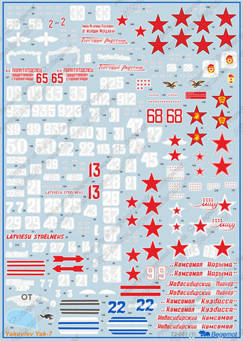 1/72 Begemot decal for Yakolev Yak-7 USSR and Poland Air Forces 72-051